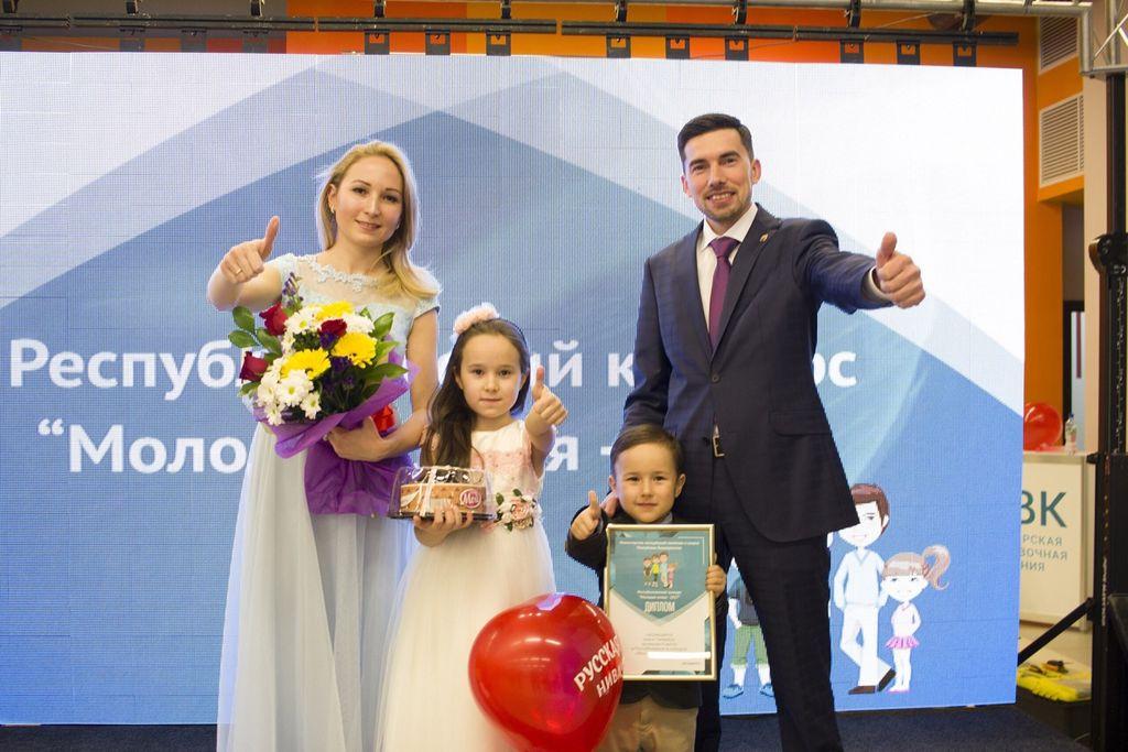В Уфе завершился Республиканский конкурс «Молодая семья-2017»